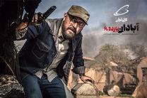 فیلم سینمایی آبادان یازده ۶۰ با حمایت همراه اول به اکران آنلاین می آید