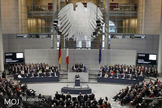 پارلمان آلمان قانون جدید ضد تروریسم تصویب کرد