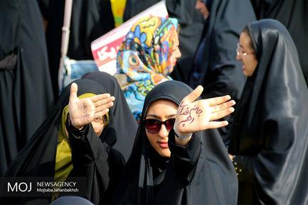 راهپیمایی روز ۱۳ آبان ۱۳۹۷ در اصفهان