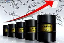 قیمت نفت افزایش یافت