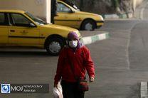 علت بوی نامطبوع در تهران چه بود؟