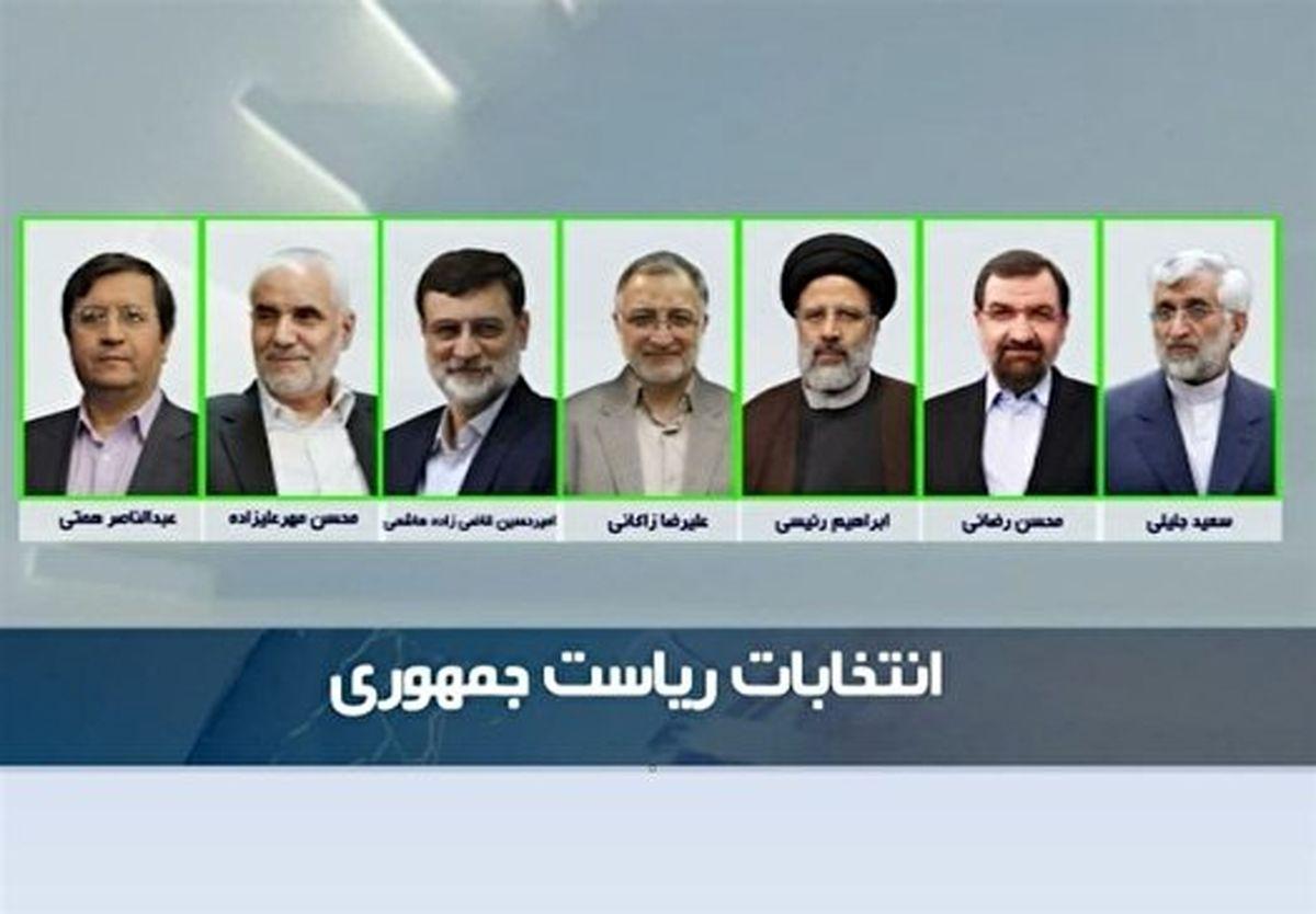 جدول پخش برنامههای تبلیغاتی نامزدهای انتخابات اعلام شد