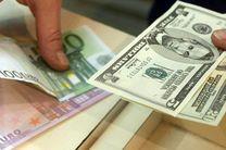 قیمت دلار تک نرخی 2 دی 97/ نرخ 39 ارز عمده اعلام شد