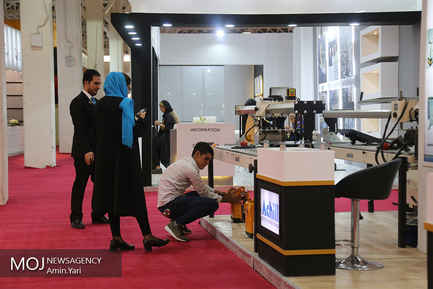 دهمین نمایشگاه بین المللی سنگ های تزیینی، معدن، ماشین آلات و تجهیزات مربوطه