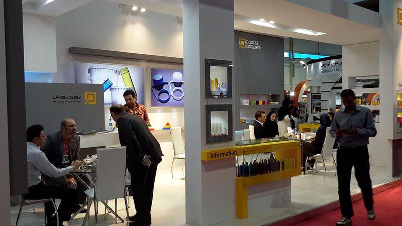 دو نمایشگاه تجهیزات هتل و رستوران و نوشیدنیها در اصفهان برگزار می شود