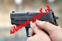 درگیری مسلحانه با سارقان طلافروشی/مصدومیت 3 مامور نیروی انتظامی