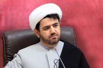 رجاییها و باهنرها نیاز امروز ایران اسلامی