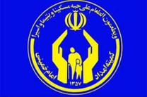 مردم تهران سال گذشته ۱۲۷ میلیارد ریال به نیازمندان کمک کردند