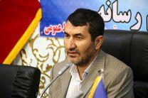 آزادی ۵۳۱ زندانی جرائم غیرعمد در اصفهان