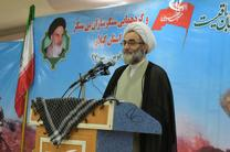 انقلاب اسلامی  بعثتی بزرگ در دنیای معاصر/ رویش های انقلاب شادکننده است