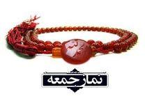 رونمایی از پوستر چهلمین سالگرد برگزاری نمازجمعه در استان یزد