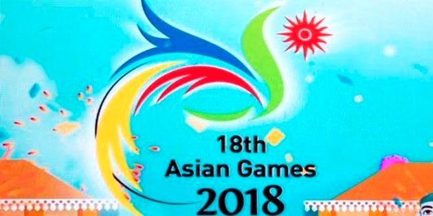 برنامه چهاردهمین روز بازی های آسیایی جاکارتا 2018