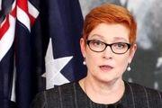 Australia asked 'Independent' Investigation Into Coronavirus Origins