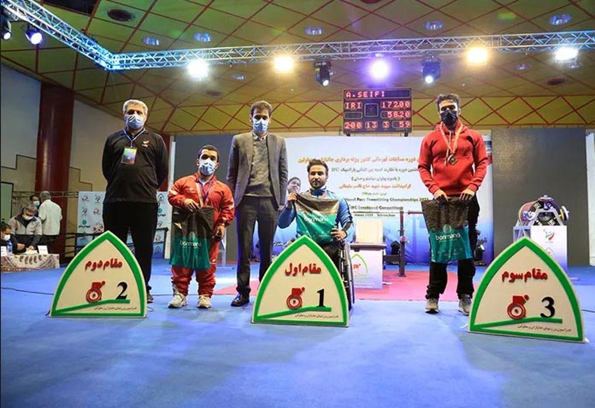 دو طلا، یک نقره و یک برنز رهآورد ورزشکاران کرمانی