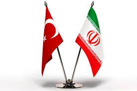 نخستوزیر ترکیه به جهانگیری تسلیت گفت