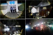 آتشسوزی بیمارستان رازی رشت مهار شد
