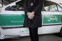دستگیری سارقان و کشف اموال مسروقه توسط پلیس پیشگیری تهران