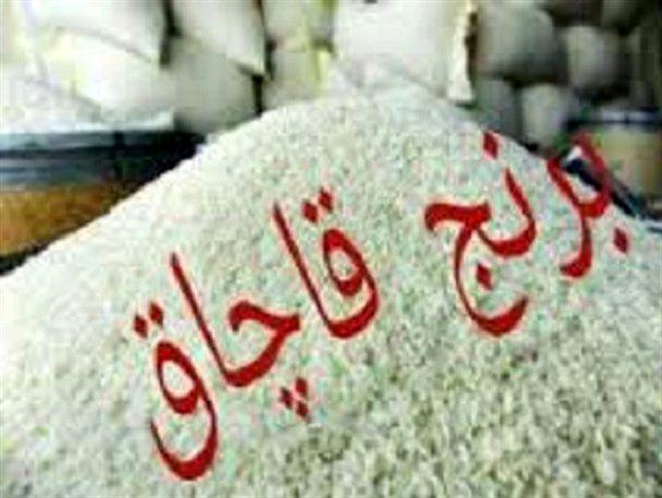 کشف 23 تن برنج قاچاق در نایین