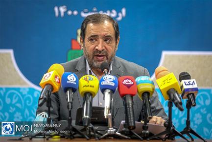 برنامه های گرامیداشت سی و نهمین سالروز آزادسازی خرمشهر