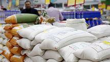 آغاز ثبت سفارش واردات برنج