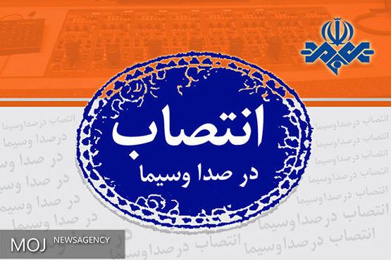 مدیر شبکه قرآن و معارف سیما منصوب شد