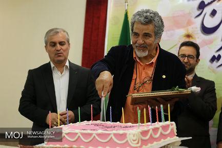 جشن تولد هنرمندان پیشکسوت متولد فروردین ماه