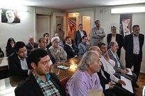 آخرین مواضع انتخاباتی «حزب تمدن اسلامی» مورد بحث قرار گرفت