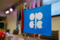 توافق کاهش عرضه نفت تمدید خواهد شد