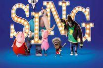 دانلود زیرنویس فیلم Sing 2016