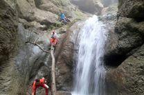 کوهنوردان گمشده در ارتفاعات استان گلستان سالم پیدا شدند