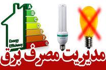 افزایش 11 درصدی مصرف برق در خوزستان