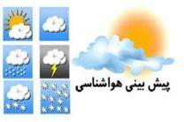 شمال کشور امروز و فردا بارانی است