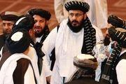 پیام گروه طالبان به جو بایدن یک روز پیش از مراسم تحلیف