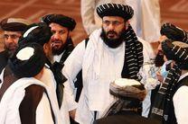 دولت افغانستان جنگ را شروع کرد