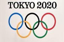 تمام تغییرات رشته های ورزشی در المپیک 2020