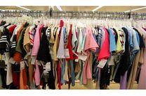 ظرفیت خوب تولید پوشاک در ایران؛ منع واردات به نفع نساجی ایران