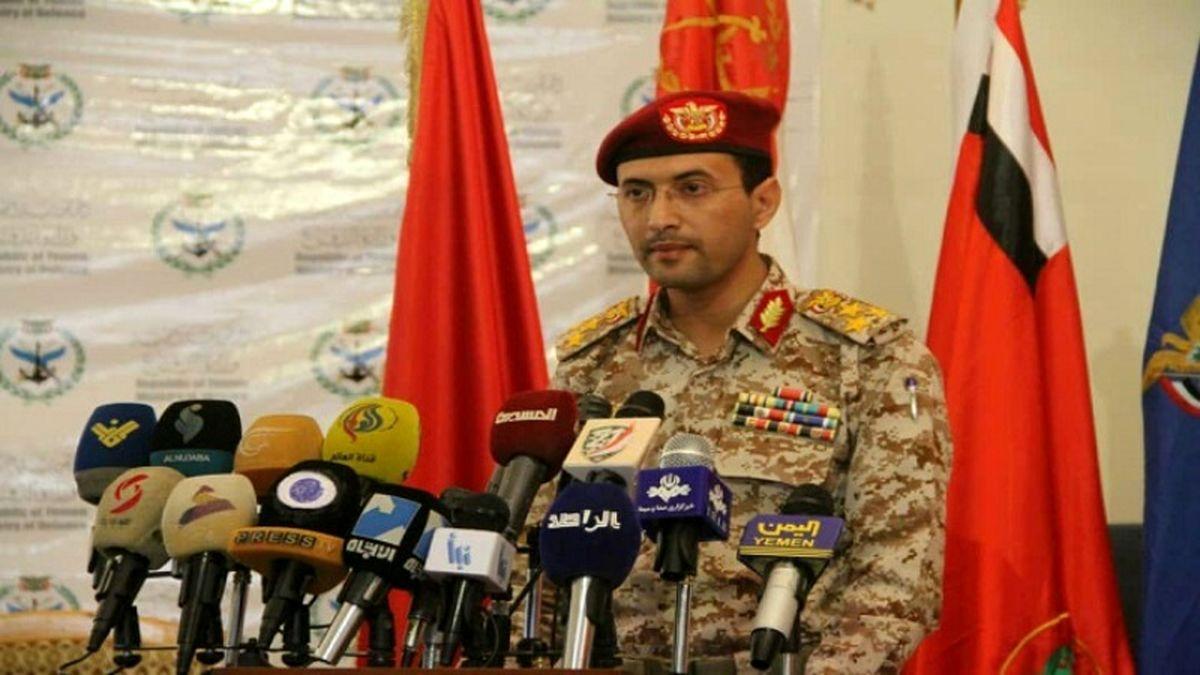 انجام یک عملیات نظامی بزرگ علیه عربستان