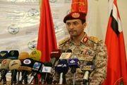 سرنگونی پهپاد جاسوسی آمریکایی توسط نیروهای یمنی