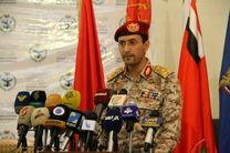 واکنش ارتش یمن به ادعای سعودیها درباره هدف گرفتن مکه