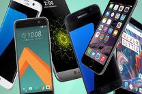 گمرک ایران شرایط جدید رجیستری تلفن همراه مسافری را اعلام کرد