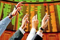 رشد ۲ هزار واحدی شاخص کل بورس در پایان معاملات