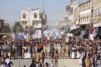 تجمع هزاران نفر در صعده در حمایت از مردم فلسطین