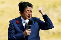 شینزو آبه در مراسم افتتاحیه المپیک زمستانی شرکت می کند
