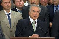 اشتباه شگفت انگیز  دفتر ریاست جمهوری برزیل