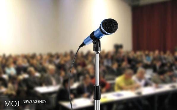 کنفرانس بین المللی پژوهش درمهندسی، علوم وتکنولوژی برگزاری می شود