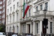حمله بمب گذاری انتخاری به سفارت ایران در آنکارا/ بمب پیش از انفجار شناسایی شده است