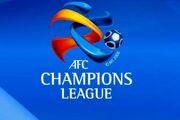 قطر به عنوان یکی از گزینه های میزبانی در لیگ قهرمانان آسیا است