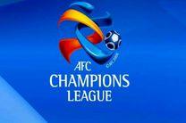 سهمیه ایران و امارات در لیگ قهرمانان آسیا مشخص شد