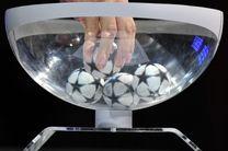 ساعت قرعه کشی مرحله یک چهارم نهایی لیگ قهرمانان آسیا