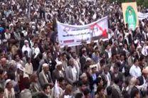 تجمع ضد آمریکایی مردم یمن